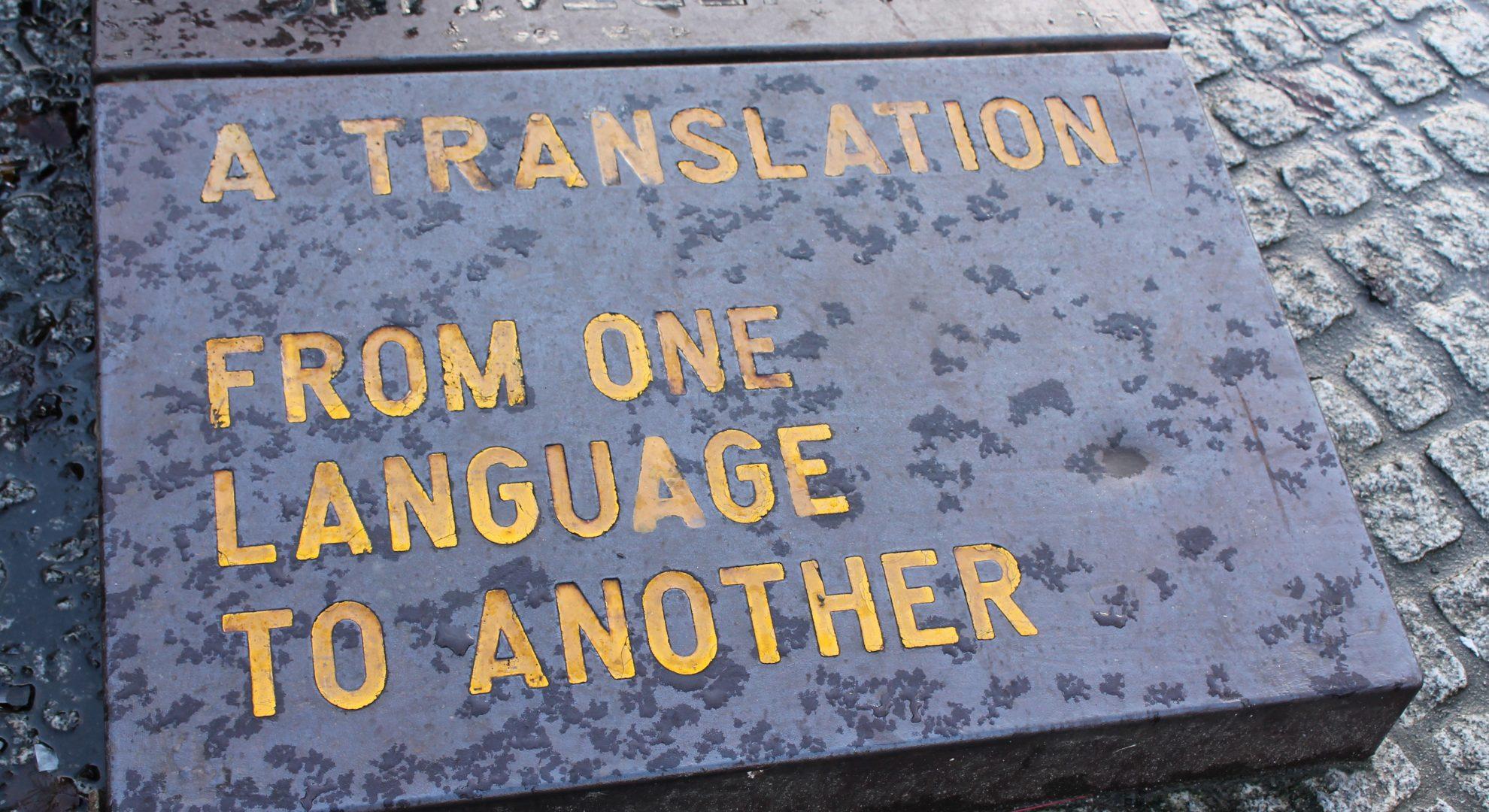 translation quote